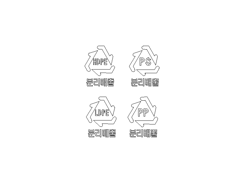 Korean Recycling Logos